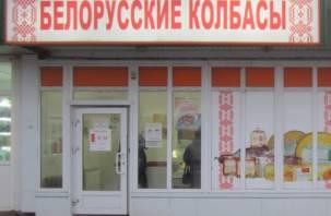 Россия–Беларусь: конфликт исчерпан?