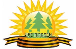 Лес Победы будет посажен на Смоленщине