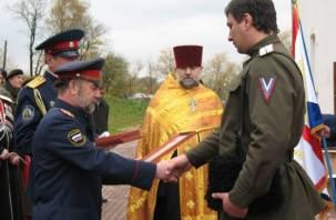 Смоляне примут участие в конференции «Казаки на защите России и православия»