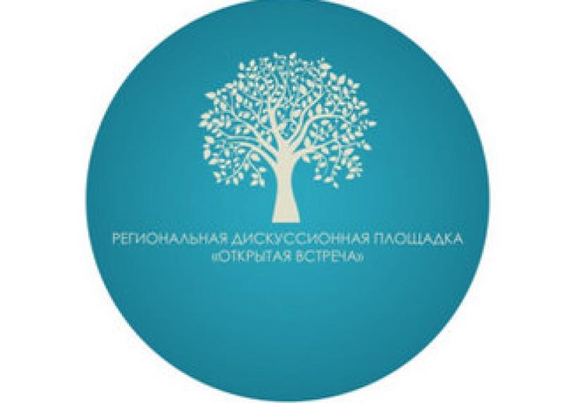 Власть и бизнес в Смоленске встретятся за круглым столом