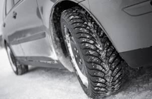 С 1 января использование зимней резины станет обязательно