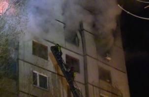 В Ярцеве прогремел взрыв в 16-этажном доме