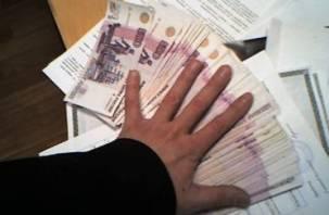 В Сафонове директор управляющей компании присвоил деньги на оплату услуг ЖКХ