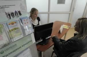 Сбербанк отменил автокредитование и повысил ставку по ипотеке на готовое жилье