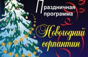 Смоляне могут провести новогоднюю ночь в Лопатинском саду