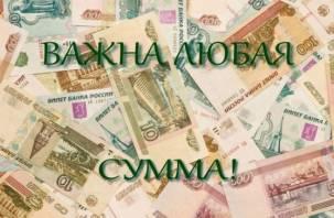 В Смоленске объявлен сбор средств на лечение 14-летней девочки, больной лейкозом