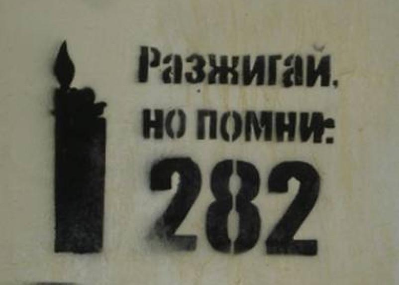 Вязьмича осудят за экстремизм «ВКонтакте»