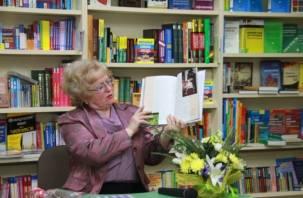 Надежда Деверилина презентовала свою новую книгу про смоленские усадьбы
