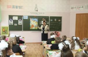 СРОЧНО! В Смоленске учителям не выплатили декабрьские зарплаты