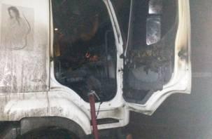 В Ярцевском районе в грузовике сгорел водитель
