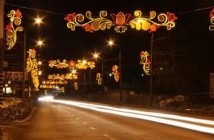 Праздничную подсветку в Смоленске включат к концу недели