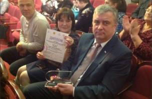 Глава администрации Кардымовского района удостоен гран-при за вклад в развитие событийного туризма