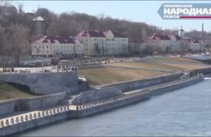 Набережной Днепра присвоено имя князя Владимира