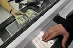 Где в Смоленске выгоднее всего обменять валюту