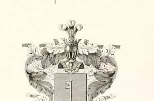 В Москве вышла в свет книга о смоленских дворянах Краевских