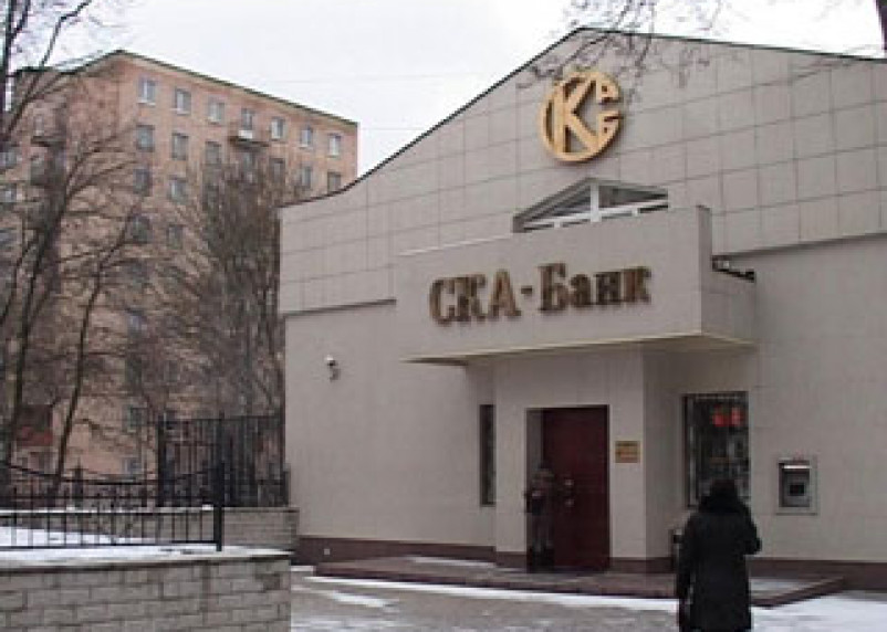 СКА-Банк не идет в «Рост»