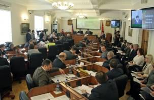 Бюджет Смоленской области принят в третьем чтении