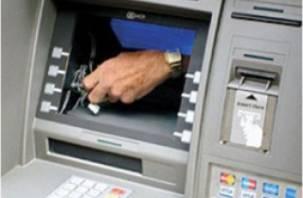 У жительницы Починка обчистили банковскую карту