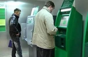 Работа банкоматов и платежных терминалов в Смоленске нормализована