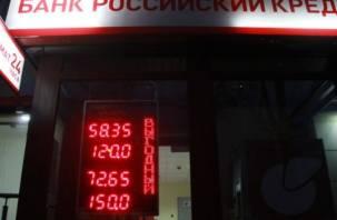 В Смоленске началась валютная паника?