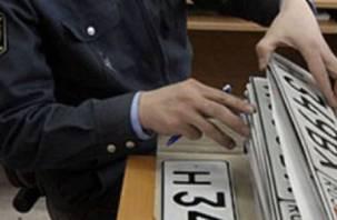 Областное ГИБДД изменило график работы отдела регистрации автомобилей
