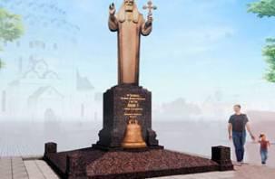 В Смоленске отливают памятник патриарху Алексию II