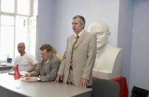 Депутат-коммунист от Смоленской области попал в рейтинг лентяев Госдумы