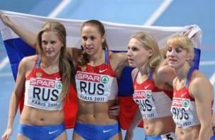 В Смоленске пройдет первенство России по легкой атлетике