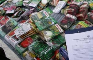 Смоленский предприниматель торговал некачественными семенами