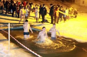 Тысячи смолян окунулись в крещенских купелях