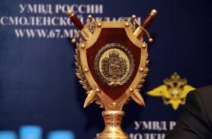 Полицейские Ярцева, Рудни и Сычевки признаны лучшими