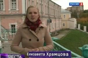 Смолянку, журналистку LifeNews задержали сотрудники СБУ