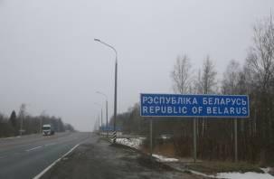 Белоруссия не будет претендовать на Смоленск