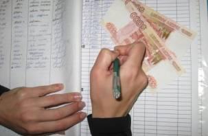 За 2014 год смоленские работодатели задолжали сотрудникам свыше 142 млн рублей