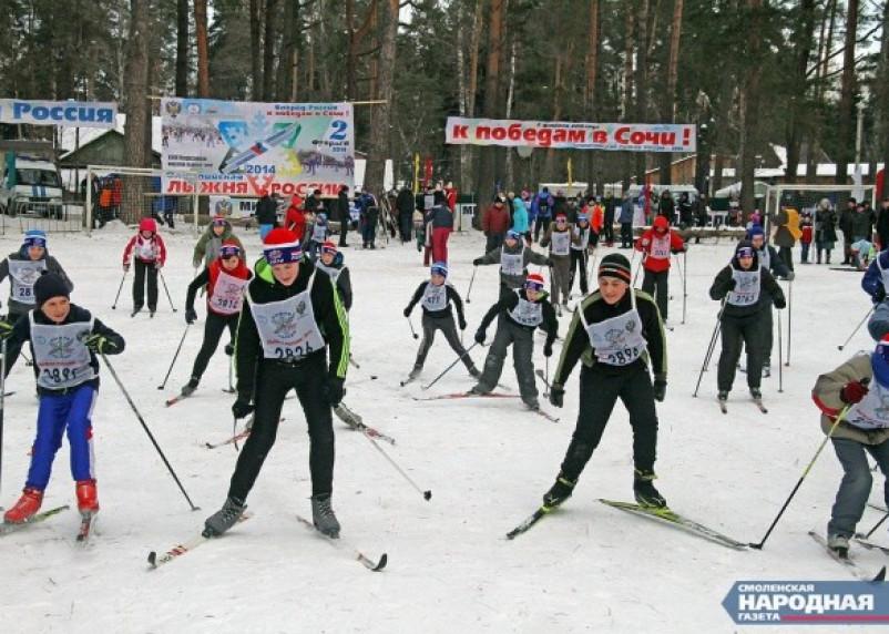 В Смоленске пройдет массовая лыжная гонка