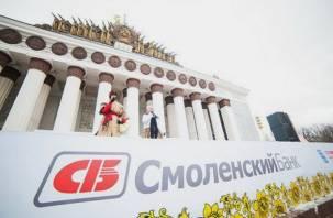 Смоленский банк выплатит кредиторам менее одной десятой части своего долга