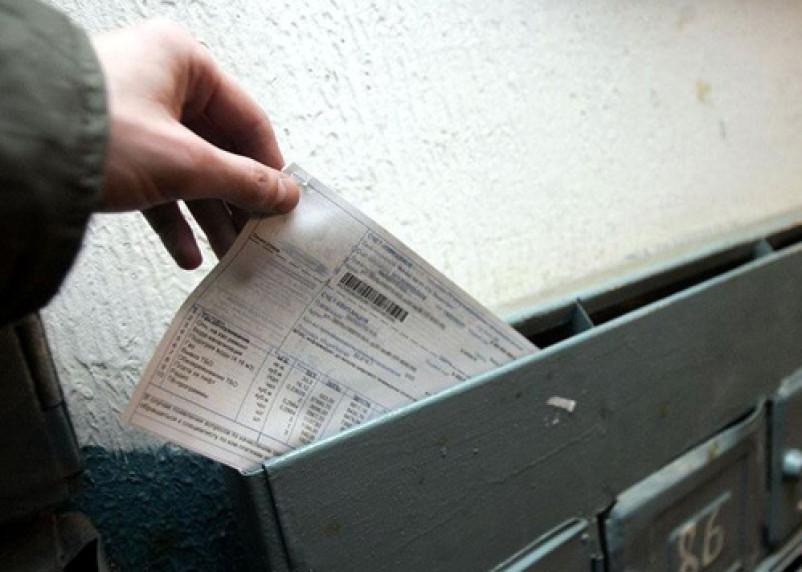 Смоленская управляющая компания незаконно повысила квартплату