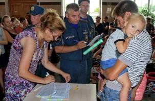 Смоленск может принять украинских беженцев