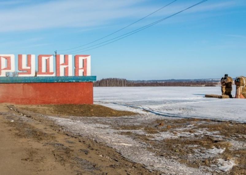 В Смоленской области выделят 6,5 млн рублей на ремонт Дома культуры