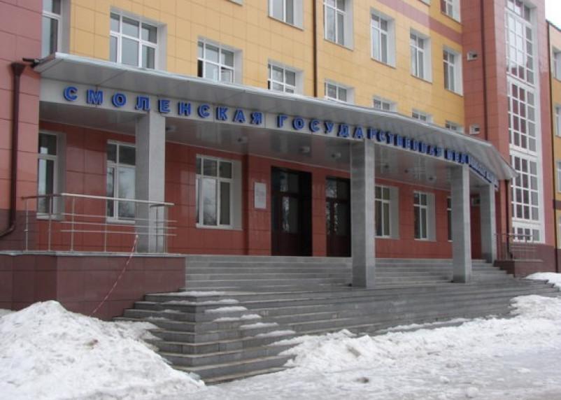 Два ВУЗа Смоленской области изменят свой статус