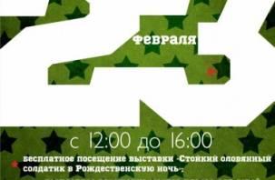 23 февраля КВЦ им. Тенишевых подготовит для смолян праздничную акцию