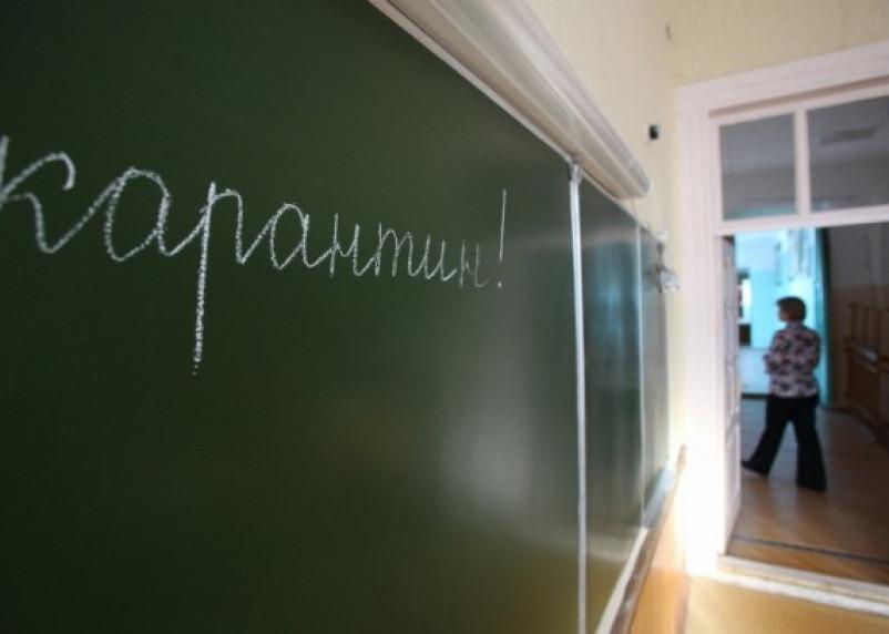 В Смоленских школах завершился карантин