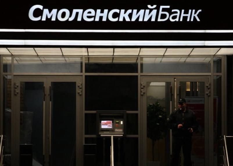 Полиция арестовала бывшего главу «Смоленского банка»