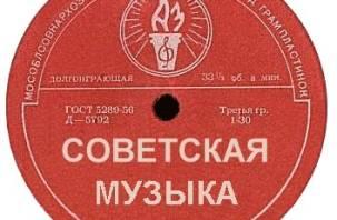 В Смоленске пройдет концерт советской песни