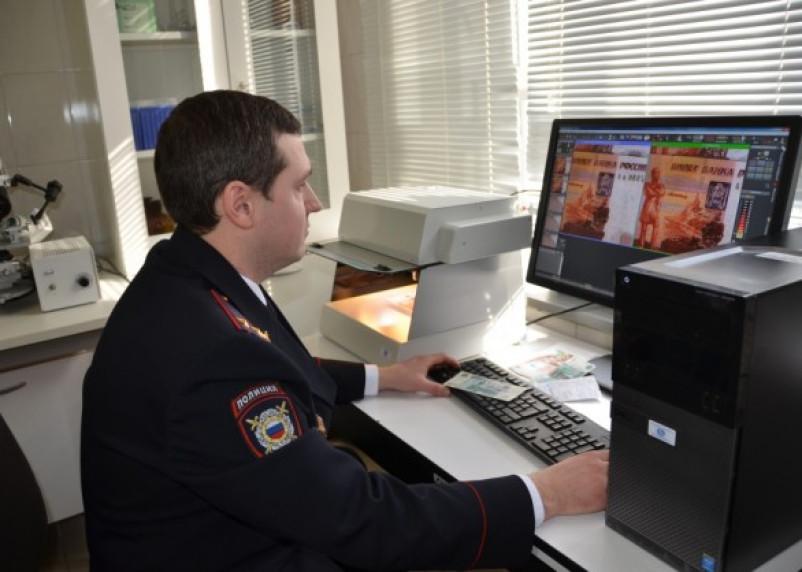 Смоленские криминалисты выведут на чистую воду фальшивки и мобильники