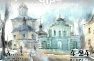 Смоленская художница представит «Прозрачный мир акварели»