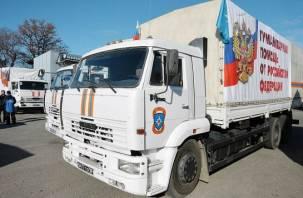 В Смоленске собирают гуманитарную помощь Донбассу