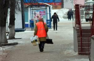 В Смоленске появилась возможность оценить работу коммунальщиков