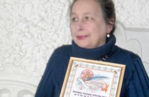 Смолянка удостоена премии «За вклад в русскую литературу»