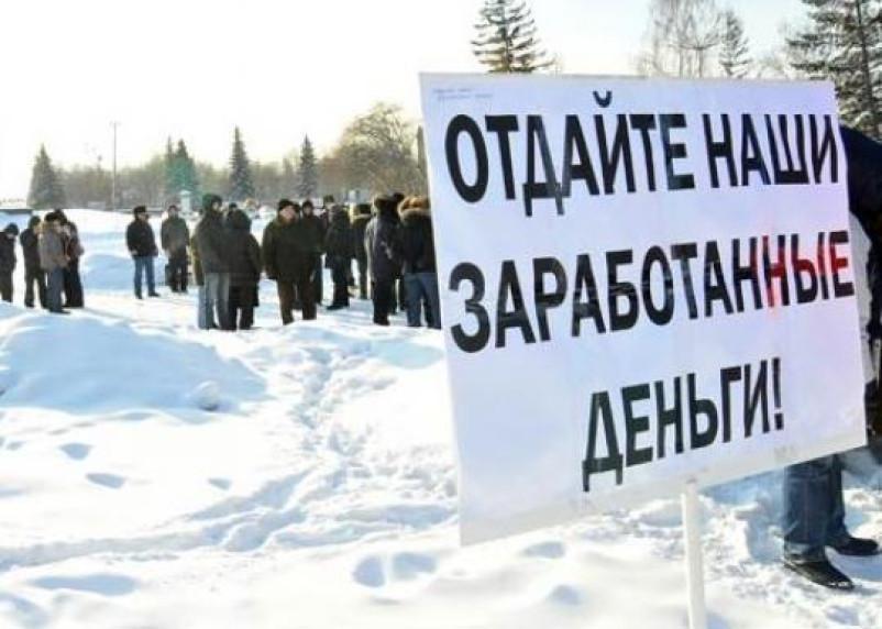 Задолженность по заработной плате в Смоленской области составила 20 млн рублей